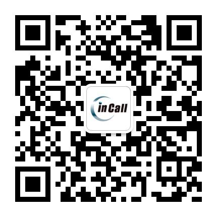 inCall客户服务中心