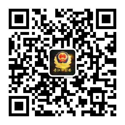 丹江口公安