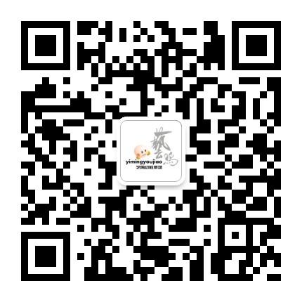 云浮市云城区艺鸣幼儿园