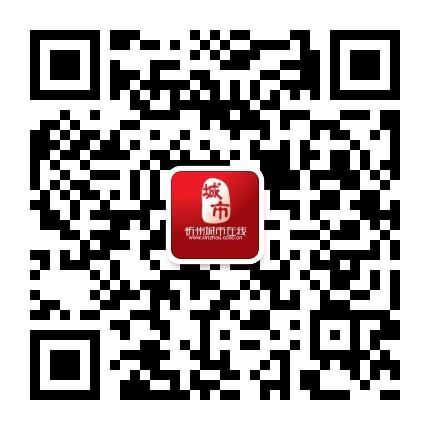 忻州城市在线