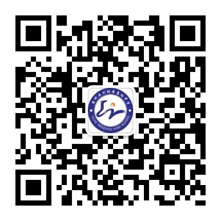 龙湾区永强中学