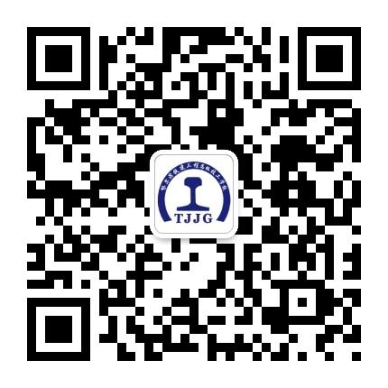 哈尔滨铁建工程高级技工学校