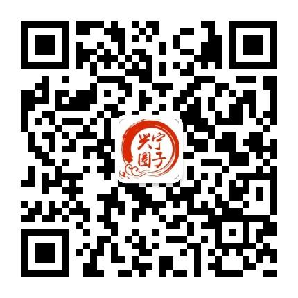 兴宁圈子网