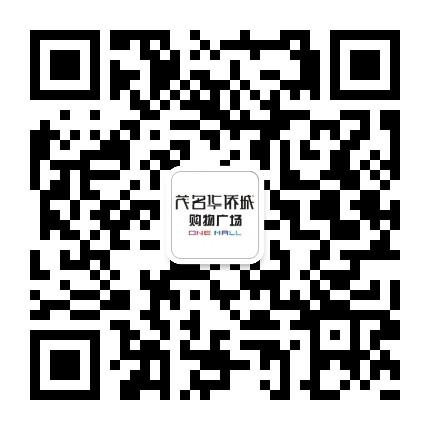 茂名华侨城购物广场