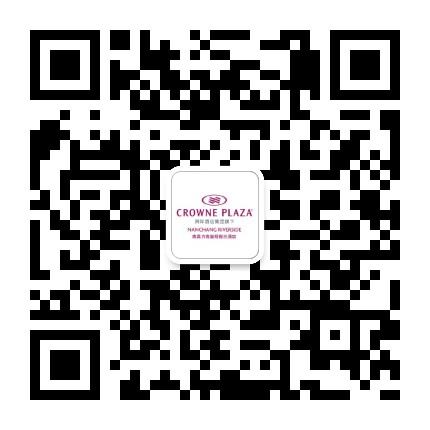 南昌力高皇冠假日酒店