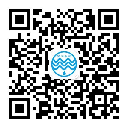 吴川市自来水公司