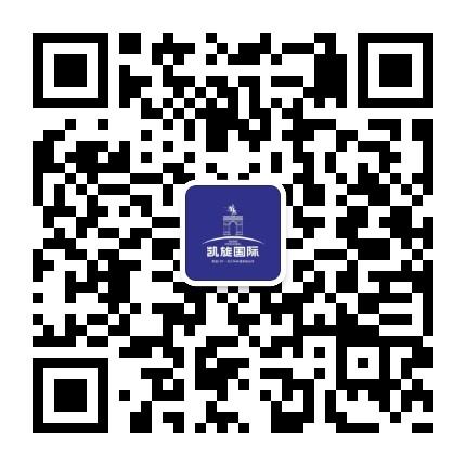 贵港凯旋国际