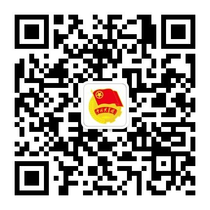 共青团韶山市委