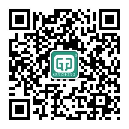 柳州桂中大药房