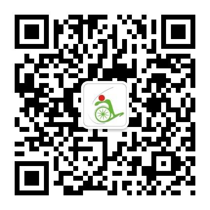 微信公众号 无障碍促进 gh_28aca72f093f