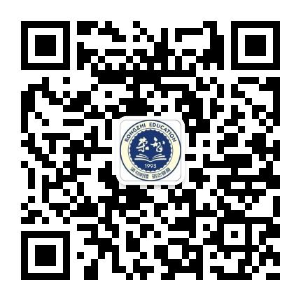哈尔滨市荣智学校