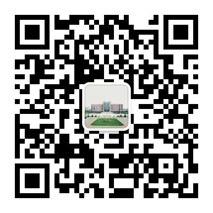 许昌学院学生处