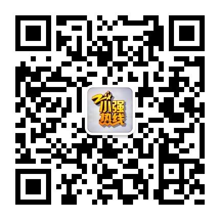 小强热线浙江教科