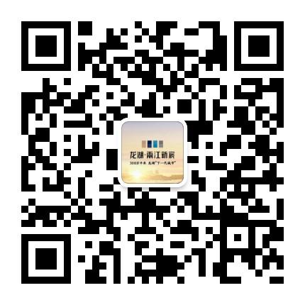 龙湖两江新宸