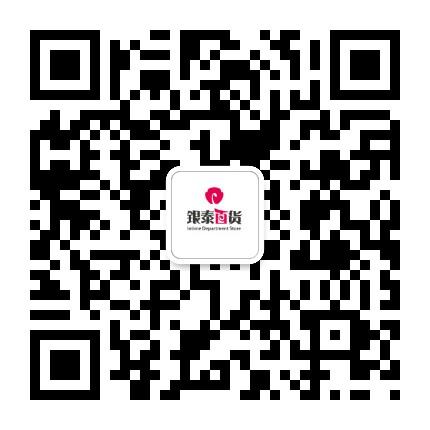 温岭银泰城