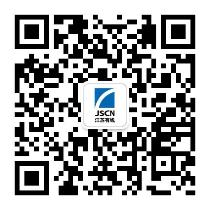 江苏有线淮安分公司