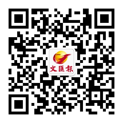 香港文匯報