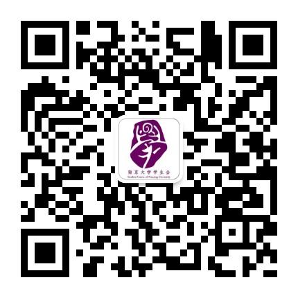 南京大学学生会
