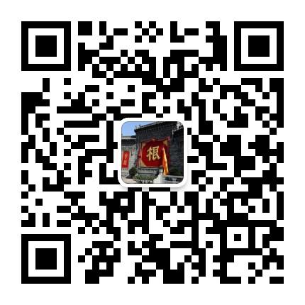 兴县老乡俱乐部