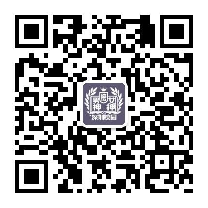 深圳校园男神女神榜