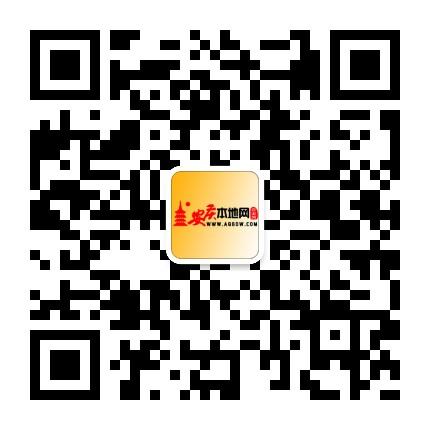 安庆本地网