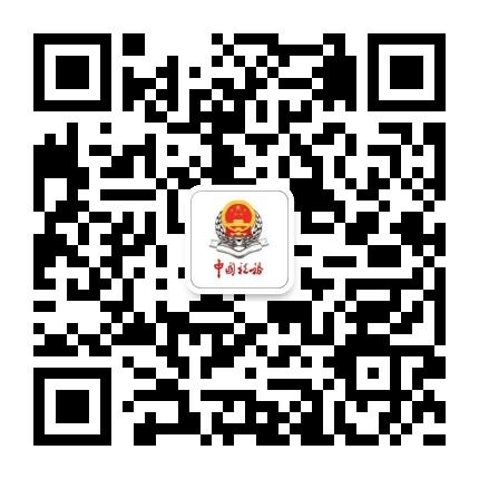 北京朝阳税务