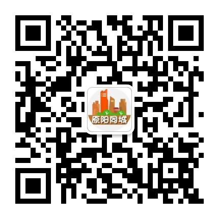 原阳同城-微信二维码