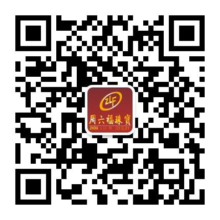 湘阴ZLF