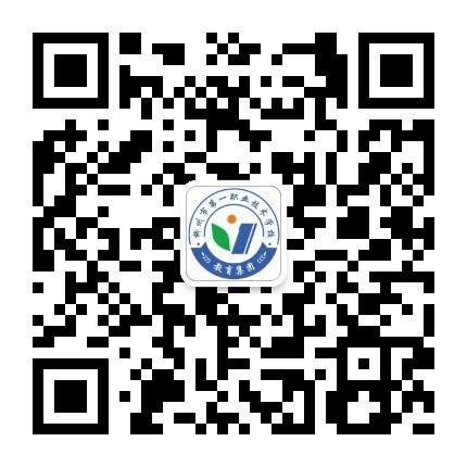 柳州市第一职业技术学校