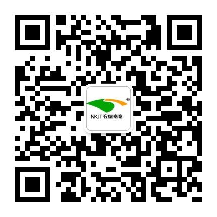 哈尔滨农垦嘉泰