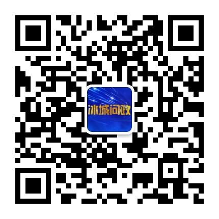 哈尔滨政风行风热线