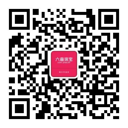 六喜珠宝岑溪店