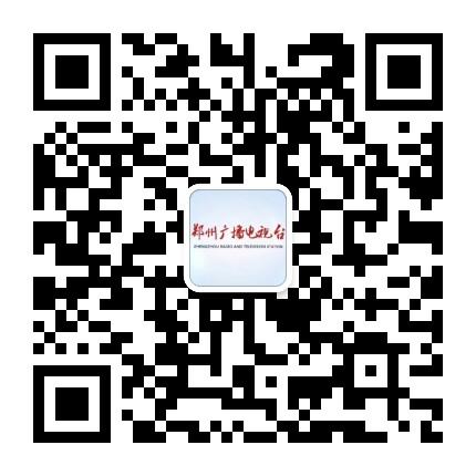 郑州人民广播电台