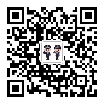 东平县公安局