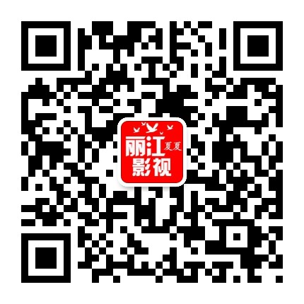 丽江手鼓姑娘夏夏推荐