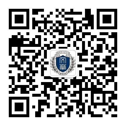 柳州市文华中学
