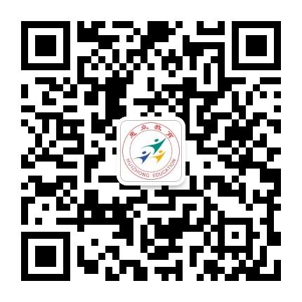 哈尔滨惠众学校