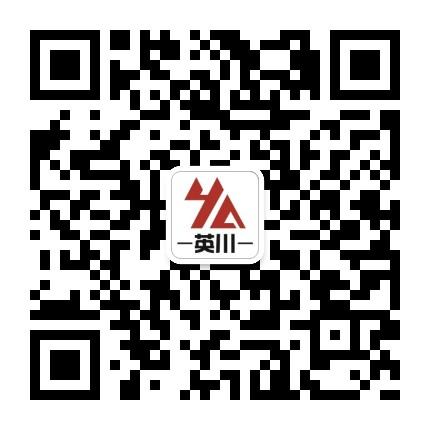 微信公众号 英川集团 gh_2def8df9039f