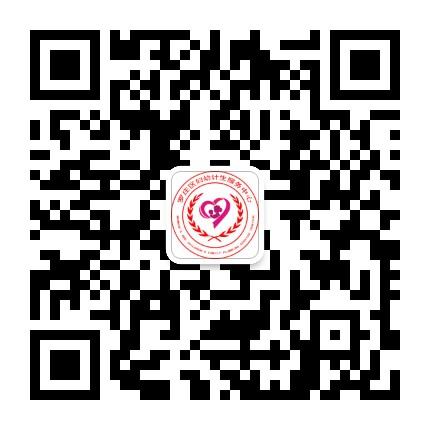 罗庄区妇幼计生服务中心