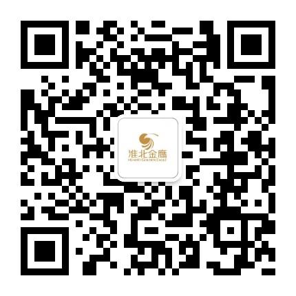 淮北金鹰国际购物中心