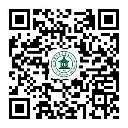 安庆医药高等专科学校