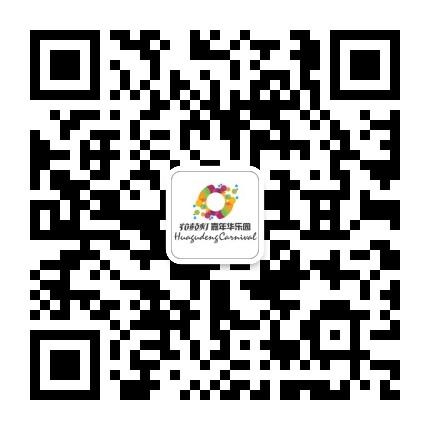 蚌埠花鼓灯嘉年华乐园