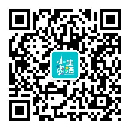 南京小資生活