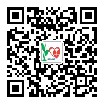 微信公众号 武汉儿童心胸 gh_3057b09ef643