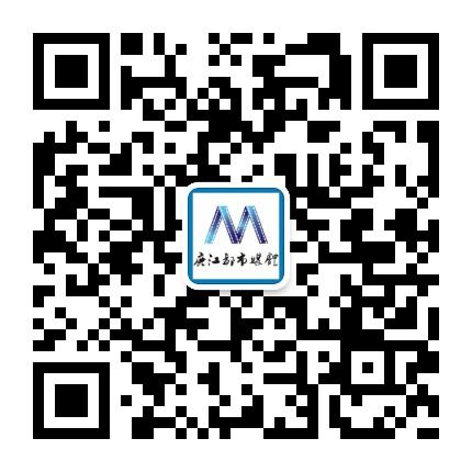 廉江都市频道