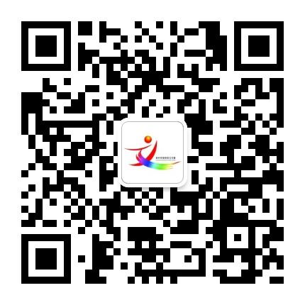 潮州市潮安区文化馆