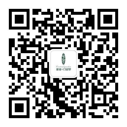汤阴建业森林半岛