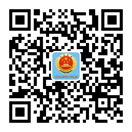 梧州市龙圩区人民检察院