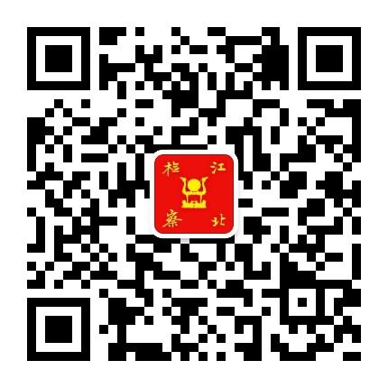 荆州江北检察