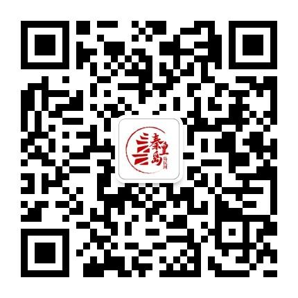 秦皇岛岛民网